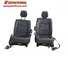 Седалки Renault Espace IV 2.2 DCI 150 конски сили