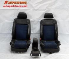 Седалки VW Passat IV 1.9 TDI 110 конски сили
