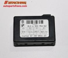 сензор дъжд BMW E46 2.0 i 150 конски сили RLS6923954-02