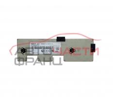 Усилвател антена BMW E92 3.0D 286 конски сили 6928934-07
