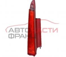 Ляв светлоотразител Citroen C4 1.6 HDI 90 конски сили