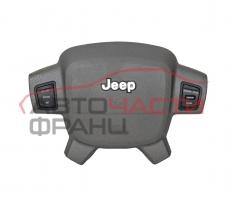 Airbag волан Jeep Grand Cherokee 3.0 CRD 211 конски сили P1CE761J3AA
