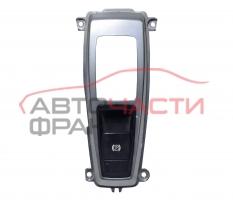 Бутон ръчна спирачка BMW E70 3.0 D 235 конски сили 9156133-01