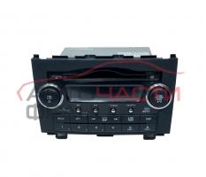 Радио CD Honda Cr-V 2.2 I-CTDI 140 конски сили 39100-SWA-G102
