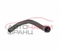 Тръбопровод охладителна течност  BMW X6 E71 M 5.0 i 555 конски сили 7589735-02