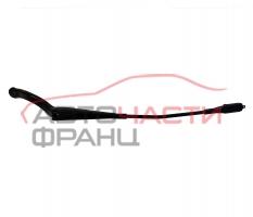 Ляво рамо чистачка Opel Corsa D 1.4 i 120 конски сили 13182325