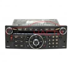 Радио CD Citroen C6 2.7 HDI 204 конски сили 96614508ZD