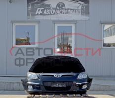 Комплект предница Hyundai i30 1.4 i 109 конски сили