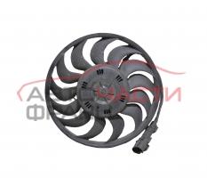 Перка охлаждане воден радиатор Audi A8 4.0 TDI 275 конски сили 4E0969466G