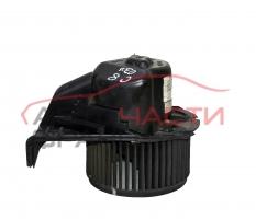 Вентилатор парно Citroen C8 2.0 HDI 136 конски сили 599128800