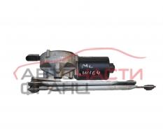 Моторче предни чистачки Mercedes ML W164 3.2 CDI 224 конски сили A1648202442