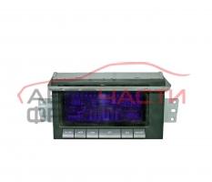 Дисплей Great Wall Hover H3 2.4 бензин 136 конски сили 7912300-K00