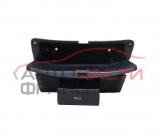 Конзола Hyundai I30 1.6 CRDI 90 конски сили