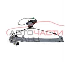 Преден десен електрически стъклоповдигач Honda Jazz 1.2 бензин 78 конски сили