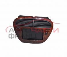 Дисплей Peugeot 607 2.2 HDI 133  конски сили 9659048180