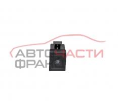 Бутон подгрев задно стъкло VW Polo 1.4 16V 80 конски сили 6Q0959621