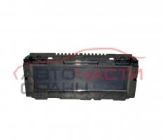 Дисплей Opel Zafira C 2.0 CDTI 110 конски сили 13277072