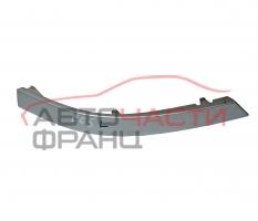 Конзола под ляв стоп BMW E65 3.0 D  51.12-7012287 2003г