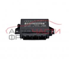 Модул паркинг Audi Q7 3.0TDI 233 конски сили 4F0919283E