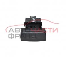 Бутон ръчна спирачка Peugeot 5008 1.6 HDI 114 конски сили 9666405677