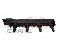Бобина Citroen C5 2.0 16V 136 конски сили 9634131480