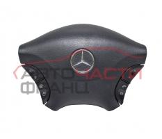 Airbag Mercedes Vito 2.1 CDI 109 конски сили 6398601902