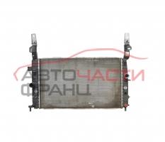 Воден радиатор Opel Meriva A 1.7 CDTI 100 конски сили