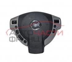 Airbag волан Nissan Qashqai 2.0 i 141 конски сили 98510JD15C