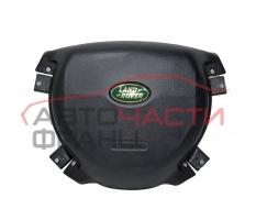 Airbag волан Range Rover 3.0D 177 конски сили EHM500032WQJ