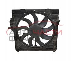 Перка охлаждане воден радиатор BMW X6 E71 M 5.0 i 555 конски сили 776-65690-27
