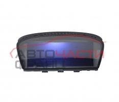 Дисплей BMW E92 3.0D 286 конски сили 65.82-9145102