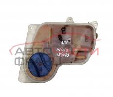 Разширителен съд охладителна течност VW Passat V 1.9 TDI 130 конски сили