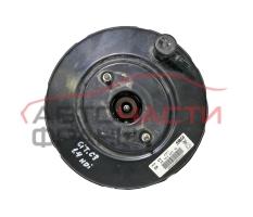 Серво Citroen C3 1.4 HDI 68 конски сили 9649329480