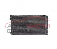 Климатичен радиатор BMW E90 2.0D 163 конски сили 693003903