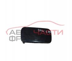 Капачка резервоар BMW E39 2.0 бензин 150 конски сили