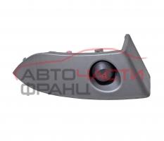 Бутон аварийни светлини Toyota Rav 4 2.2 D-cat 177 конски сили