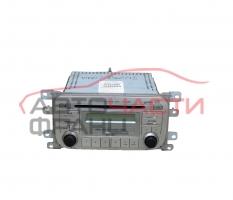 Радио CD Suzuki Liana 1.6 бензин 103 конски сили 39101-59J80