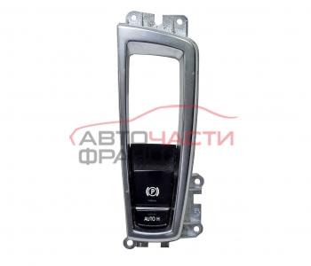 Бутон ръчна спирачка BMW F01 3.0 D 306 конски сили 915999705