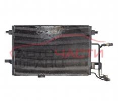 Климатичен радиатор Audi A4 1.8 I 125 конски сили 4B0 260 401B