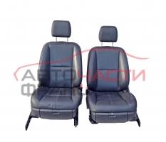 Седалки Mercedes S-Class W221 3.2 CDI 235 конски сили