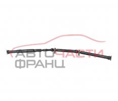 Кардан Ford Transir 2.4 TDCI 137 конски сили