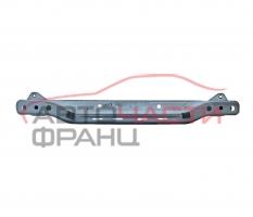 Основа задна броня Toyota Aygo 1.0 I 68 конски сили
