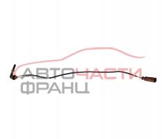 Сензор температура изгорели газове Seat Altea XL 2.0 TDI 140 конски сили 03G906088K