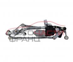 Моторче предни чистачки Honda Insight 1.3 Hybrid 88 конски сили 76505TM8A01