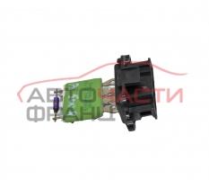 Реостат Peugeot 5008 1.6 HDI 112 конски сили 8R957R453R62
