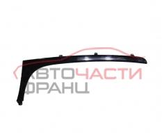 Дясна лайсна Opel Insignia 2.0 CDTI 195 конски сили