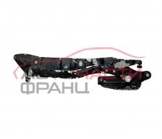 Дясна панта заден капак Audi A8 4.2 i 335 конски сили 4E0827300H