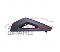 Лява конзола Audi A3 2.0 TDI 140 конски сили