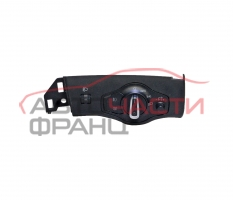 Ключ светлини  Audi A4 2.0TDI 143 конски сили 8K0941531G