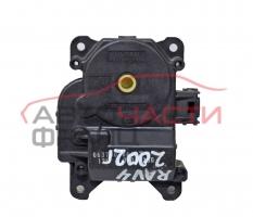 Моторче клапи климатик парно Toyota Rav 4 2.0 D-4D 116 конски сили 063700-8610